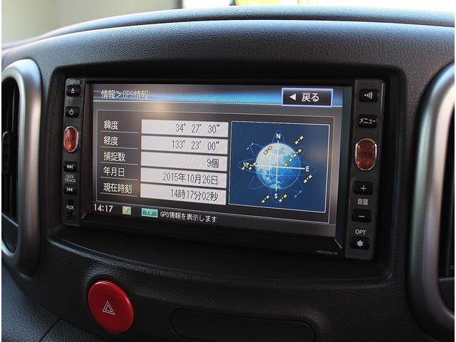GPS情報もリアルタイムで表示可能です。