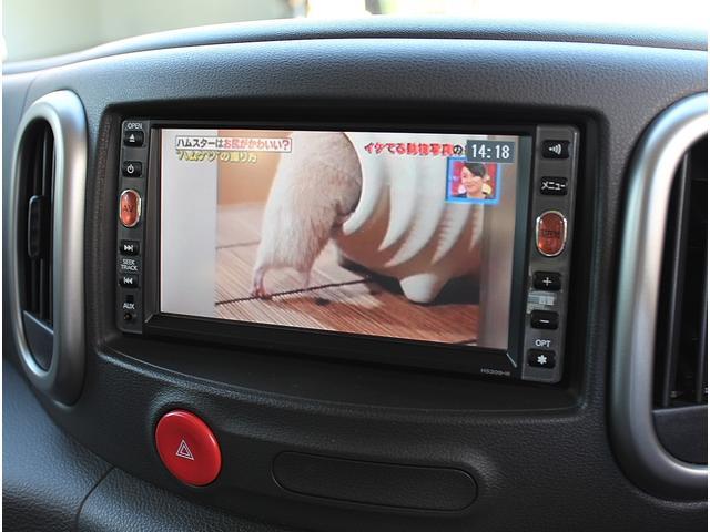 ワンセグチューナー搭載モデルなので地デジTVが鑑賞可能です。  もちろんDVDビデオの再生も可能です。