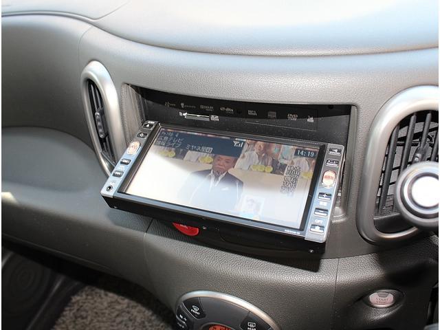 DVD&CDを入れ替える際は画面がスライドします。