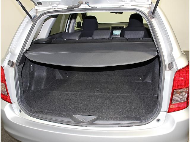 トヨタ カローラフィールダー 1.5XGエディション HDDナビ スマートキー HID
