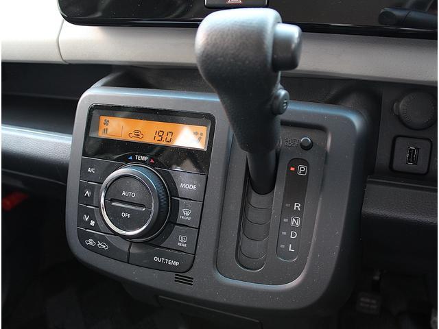 お車のこと、装備品のことなどで何かご不明な点等ございましたら無料電話0066-9704-863902迄、お気軽にご相談下さい!!営業スタッフが真心込めてご対応させて頂きます!!