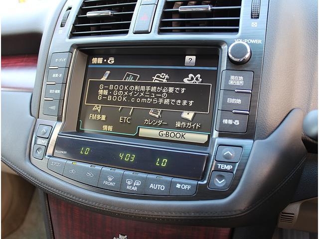 ロイヤルサルーン ナビパッケージ フルセグ Bカメラ(53枚目)