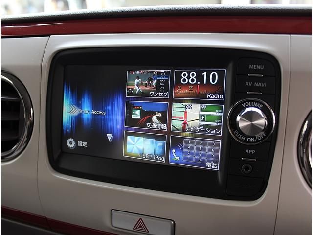 X スマートフォン連携ナビTV Bカメラ HID 保証付(12枚目)