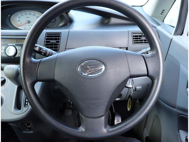 お車の入庫の際のエンジン機関等の点検、更に安心してカーライフもお届けする納車整備!!全車実施しております。もちろん12ヶ月/24け月分解整備記録簿付!これからのカーライフを楽しんで下さい!