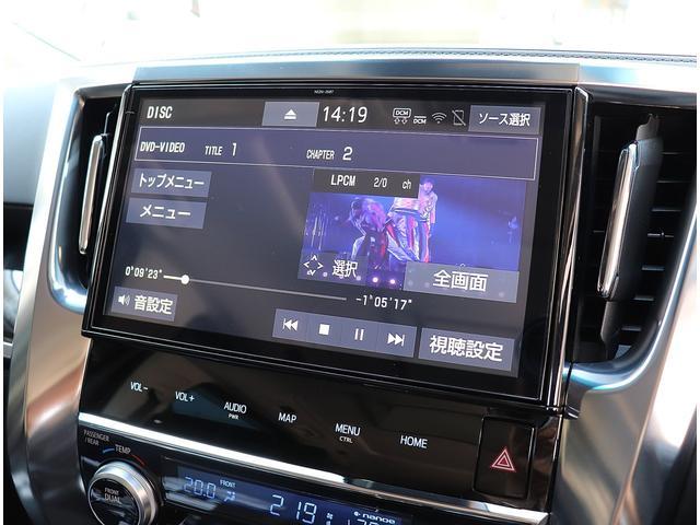 2.5ZG-ED SR 10型ナビ後席TV 3眼LEDライト(13枚目)