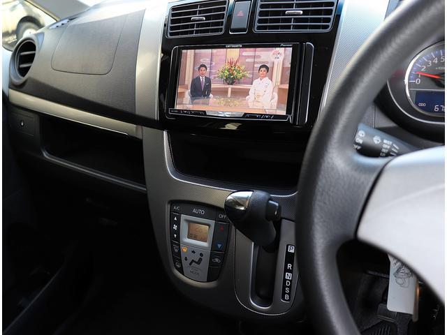 フルセグチューナー搭載モデルなので地デジTVが鑑賞可能です。