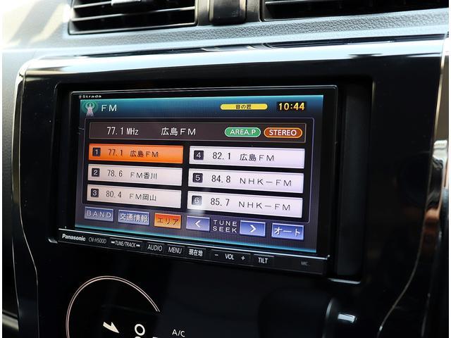 FMラジオチャンネル選択画面です。