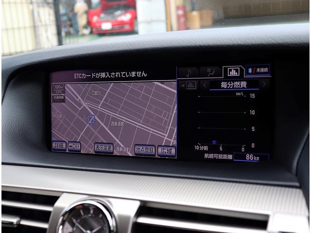 「レクサス」「LS」「セダン」「広島県」の中古車46