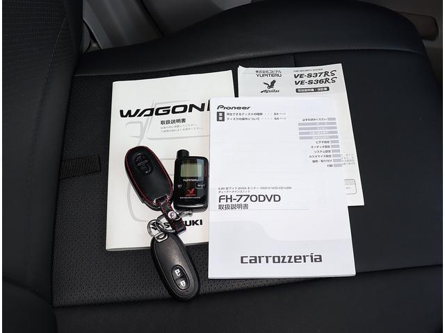 「スズキ」「ワゴンR」「コンパクトカー」「広島県」の中古車79