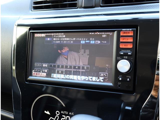ライダー ハイウェイスター J ライダー専用エアロ 15AW 純正SDナビフルセグTV HIDライト LEDデイライト(63枚目)