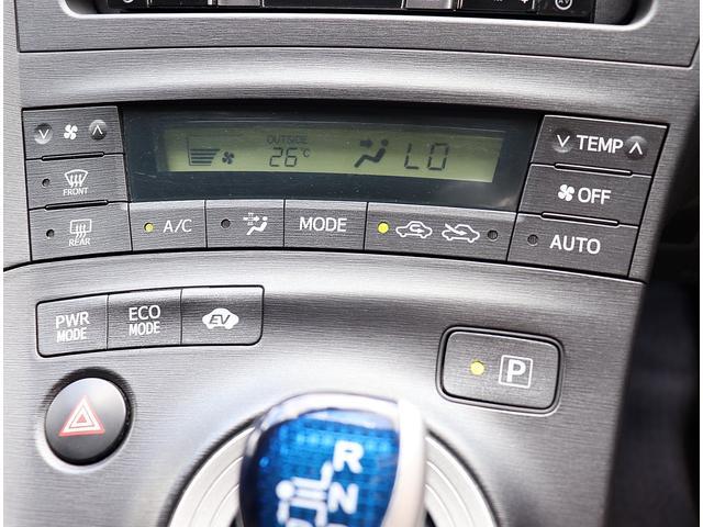 Sツーリングセレクション カロッツェSDナビ Bカメラ LEDライト 17AW スマートキー プッシュスタート オートライト フォグ AAC セキュリティ コーナーセンサー(51枚目)