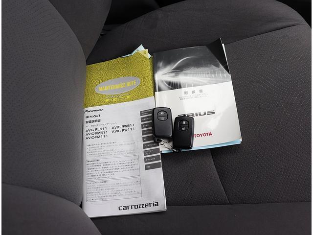 Sツーリングセレクション カロッツェSDナビ Bカメラ LEDライト 17AW スマートキー プッシュスタート オートライト フォグ AAC セキュリティ コーナーセンサー(79枚目)