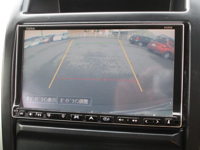 日産 エクストレイル 20X HDDナビTV Bカメラ ETC