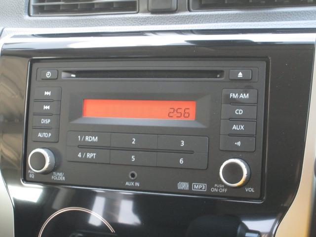 日産 デイズ X Vセレクション 禁煙車 デモカーアップ
