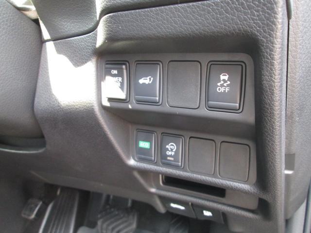 日産 エクストレイル 20X 9インチナビ アラウンドM デモカーアップ