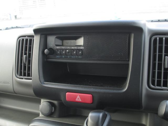 日産 NV100クリッパーバン DX デモカーアップ