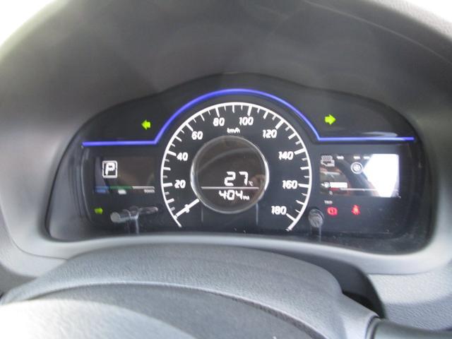 e-パワー X LEDライト アラウンドM 禁煙車(6枚目)
