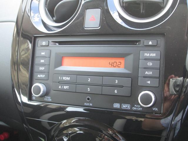 e-パワー X LEDライト アラウンドM 禁煙車(7枚目)