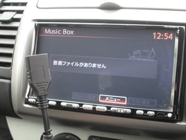 15X HDDナビTV ワンオーナー 禁煙車(8枚目)