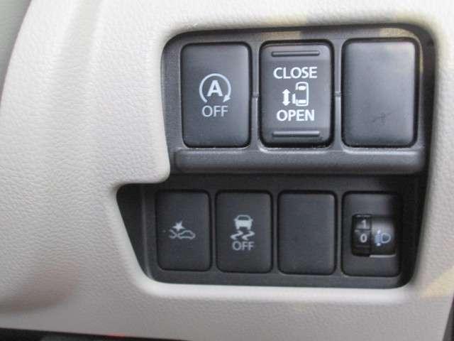 【片側電動スライドドア】 スイッチでコントロール☆お子様やご年配の方が乗り降りする際、便利な装備です☆
