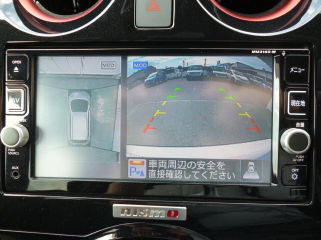 e-パワーニスモ 純正メモリーナビ アラウンドビューモニター(12枚目)
