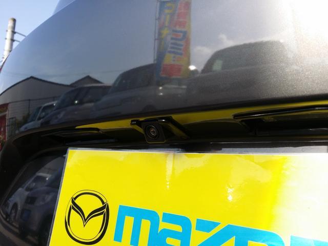 「マツダ」「ロードスターRF」「オープンカー」「広島県」の中古車14