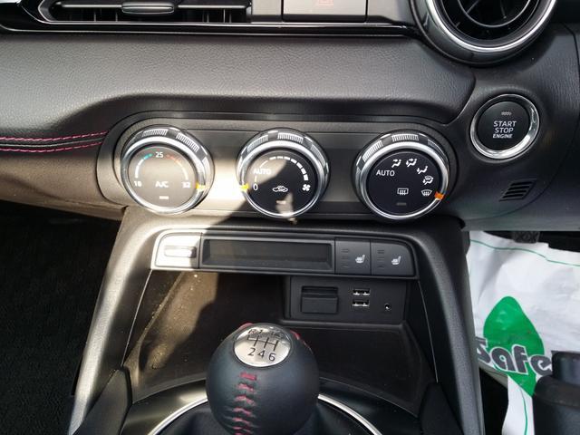 「マツダ」「ロードスターRF」「オープンカー」「広島県」の中古車28