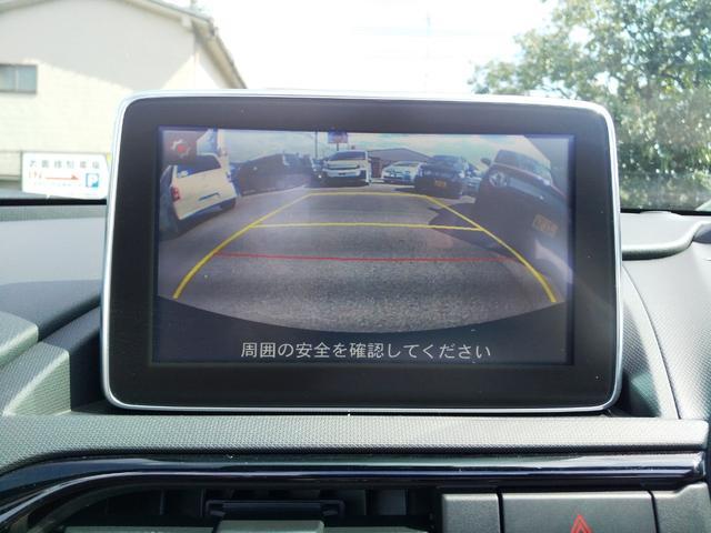 「マツダ」「ロードスター」「オープンカー」「広島県」の中古車28