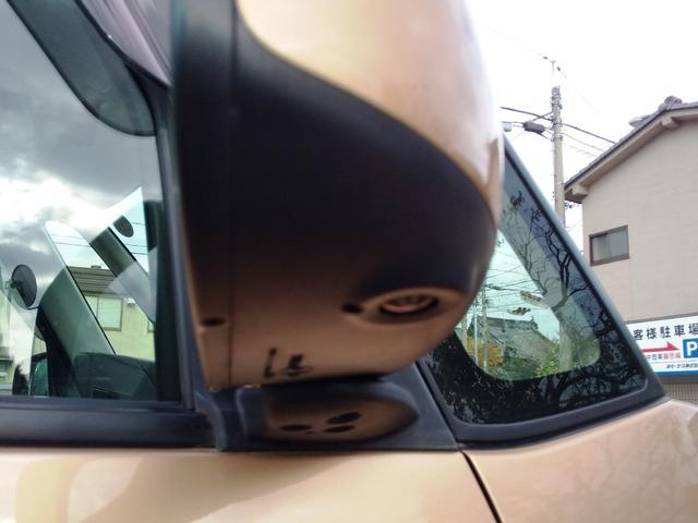 「日産」「デイズルークス」「コンパクトカー」「広島県」の中古車16