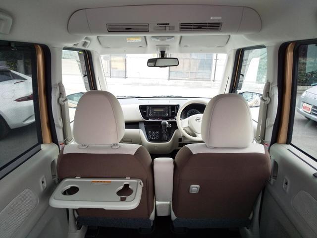 「日産」「デイズルークス」「コンパクトカー」「広島県」の中古車26
