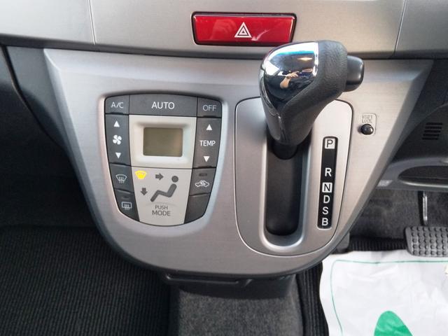 「ダイハツ」「ムーヴ」「コンパクトカー」「広島県」の中古車24