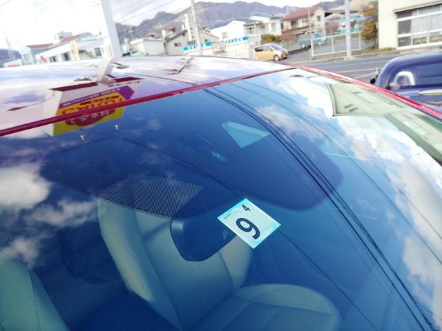 「マツダ」「CX-30」「SUV・クロカン」「広島県」の中古車19