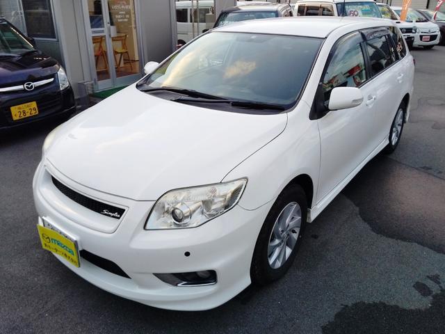 「トヨタ」「カローラフィールダー」「ステーションワゴン」「広島県」の中古車4