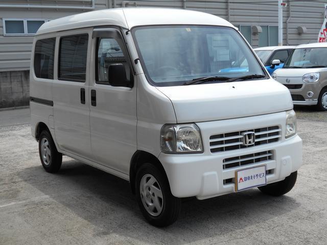 「ホンダ」「アクティバン」「軽自動車」「広島県」の中古車3