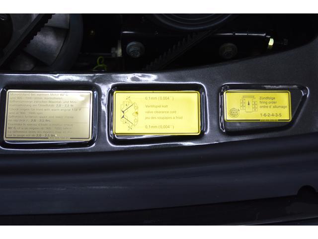 911ターボ ワンオーナー ディ-ラー車 記録簿(15枚目)