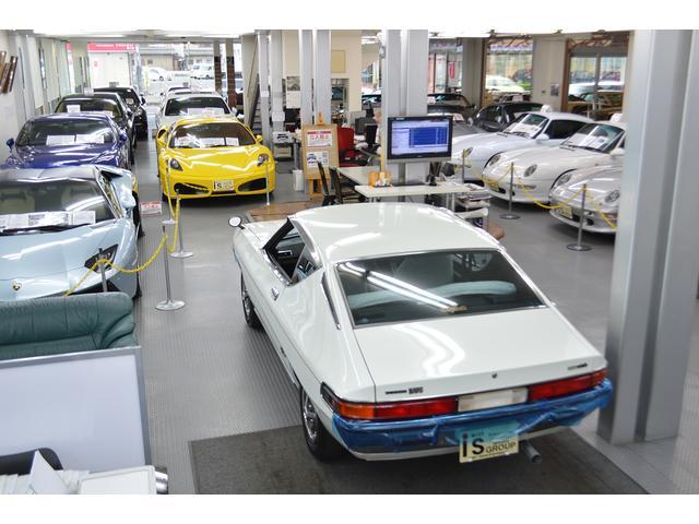 1.8LS ワンオーナー オリジナル車 保証書 整備手帳(4枚目)