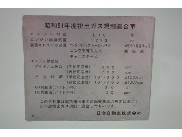 1.8LS ワンオーナー オリジナル車 保証書 整備手帳(15枚目)