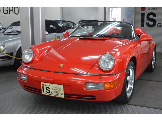 911 スピードスター D車 オリジナル車 記録簿22枚(4枚目)