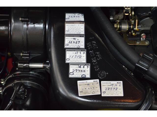 911 スピードスター D車 オリジナル車 記録簿22枚(12枚目)