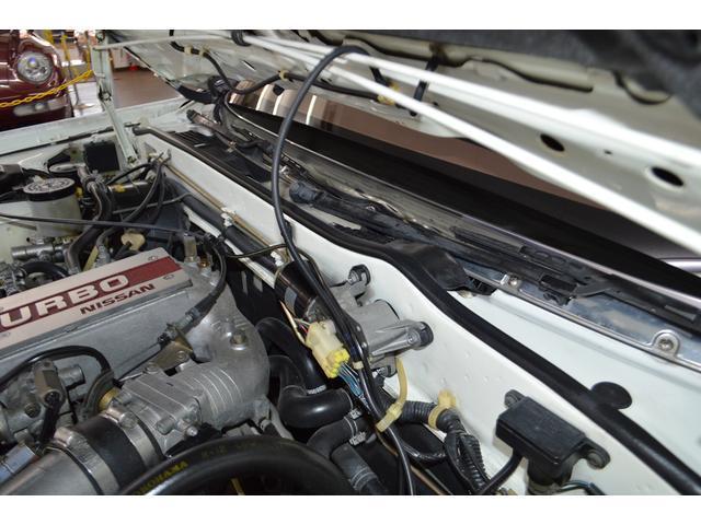 V20ターボアーバン 実質ワンオーナー 保証書 取説(11枚目)