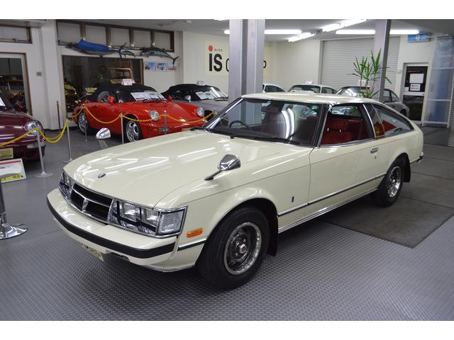 トヨタ セリカXX L 実走行 ガレージ保管 オリジナル車 保証書