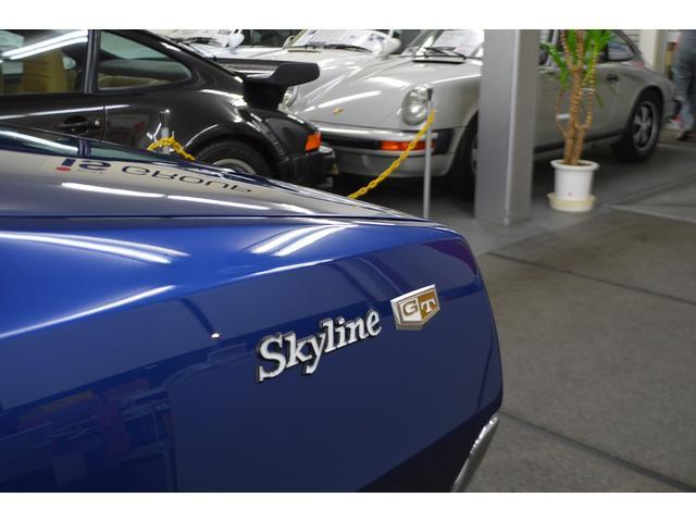 日産 スカイライン GT X  ケンメリ フルノーマル ガレージ保管