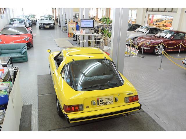 「マツダ」「サバンナRX-7」「クーペ」「広島県」の中古車2
