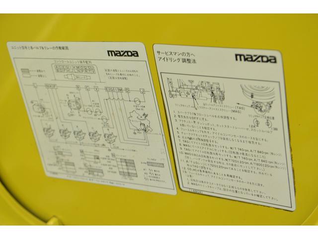 「マツダ」「サバンナRX-7」「クーペ」「広島県」の中古車22