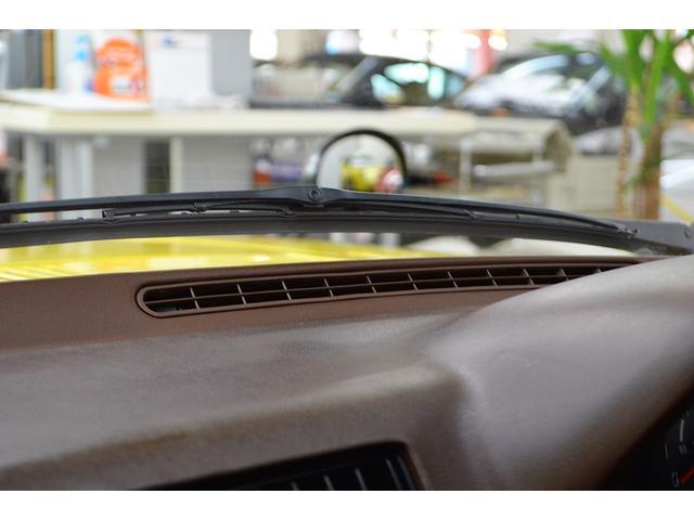 「マツダ」「サバンナRX-7」「クーペ」「広島県」の中古車38
