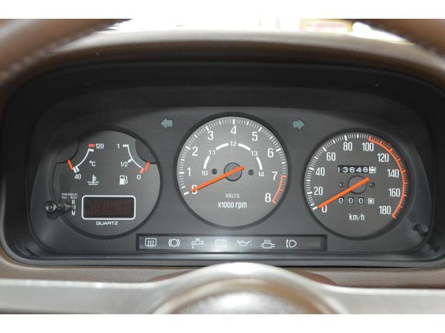 「マツダ」「サバンナRX-7」「クーペ」「広島県」の中古車46