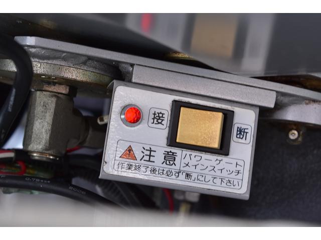 DX ハイルーフ パワーゲート 6人乗り ETC 保証書(12枚目)