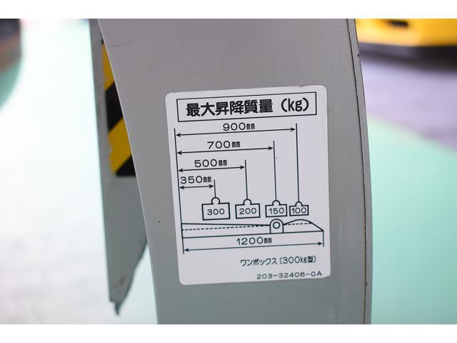 DX ハイルーフ パワーゲート 6人乗り ETC 保証書(15枚目)