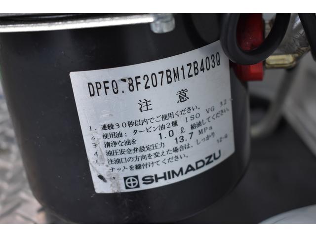DX ハイルーフ パワーゲート 6人乗り ETC 保証書(16枚目)
