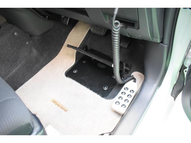 X Lパッケージ フレンドマチック車タイプ1 HDDナビ(10枚目)